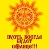Купало - Великий праздник Славян