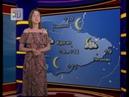Прогноз погоды с Ксенией Аванесовой на 4 июля