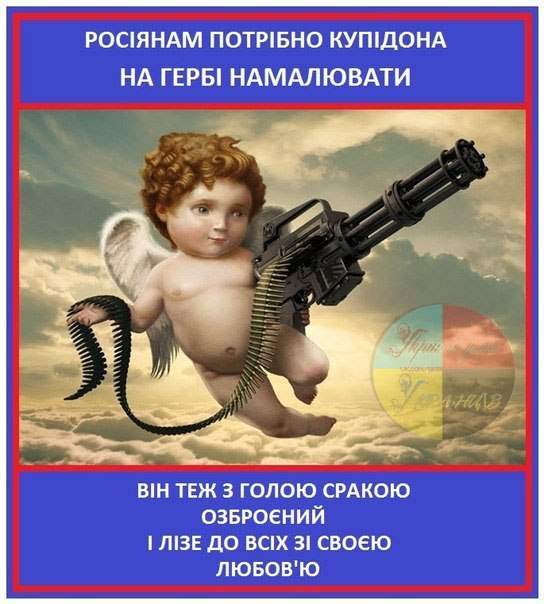 Польша обвиняет Россию в агрессии относительно Украины - Цензор.НЕТ 6176