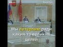 Откровенная речь депутата о пенсионной реформе (1080p).mp4