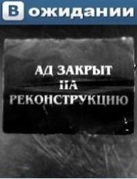 Роман Сергеев, 13 января 1977, Винница, id193309274