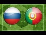 Дед Футбол!!!!В предверии Матча сборной России и Португалии!!!!