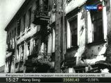 Сталинградская битва. Непобежденные. 2 Часть 2013