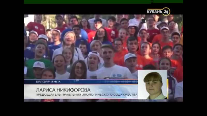Участие Л.М.Никифоровой в прямом эфире ток шоу Тема дня на телеканале Кубань 24, на тему пропаганды экологической культуры сре