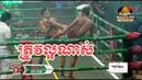 ឡៅ ចិត្រា , Lao Chetra vs Namphet(Laos), Bayon Kun Khmer