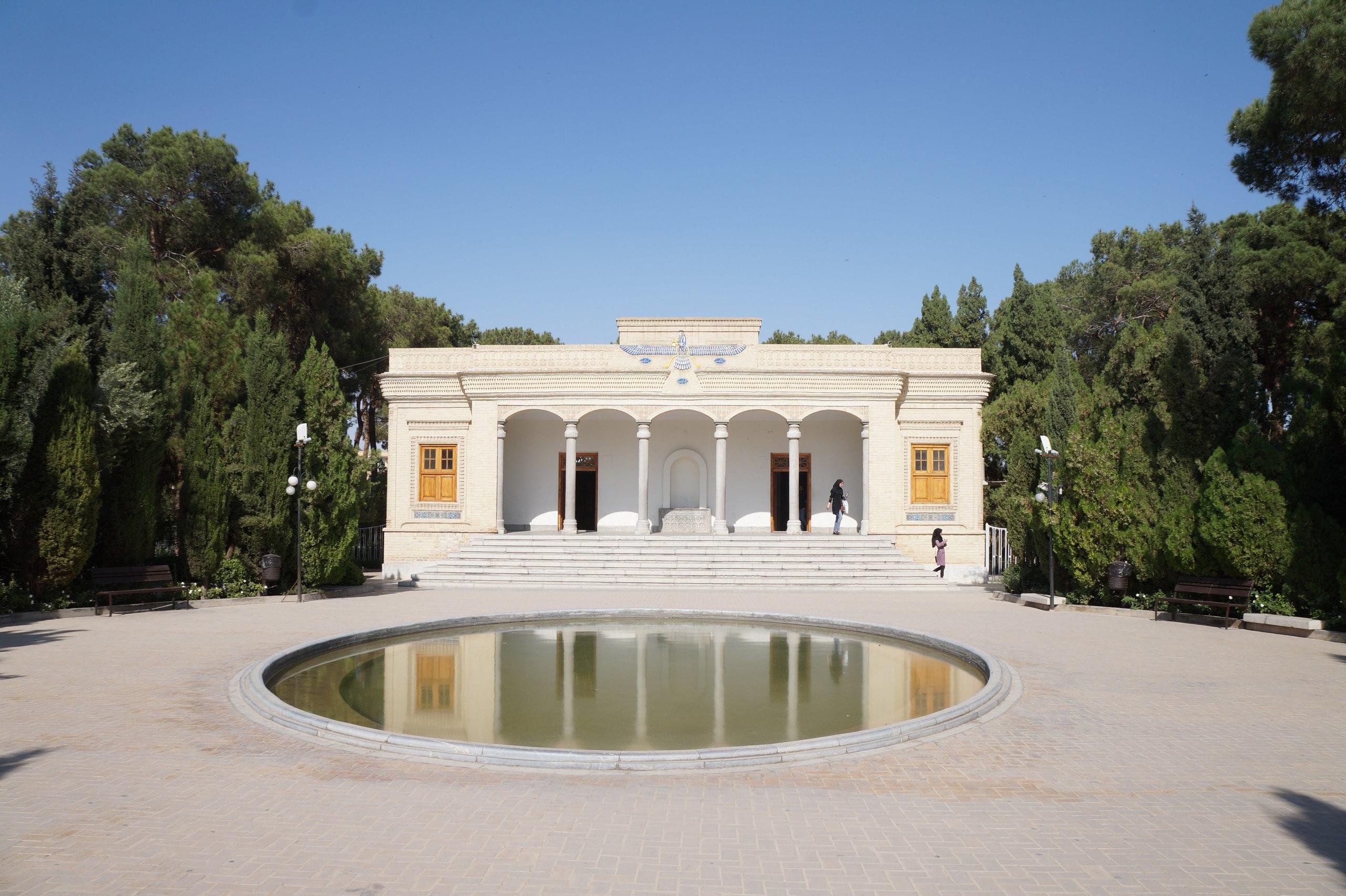 Зороастрийский храм огня в Йезде