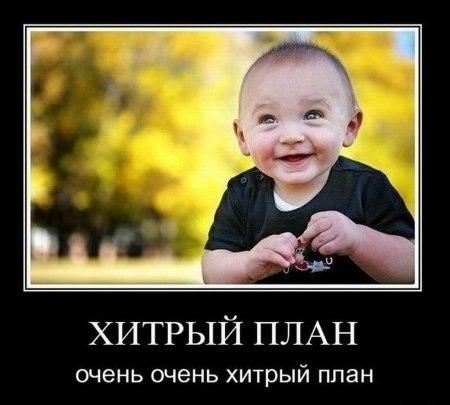Ха-ха-ха!!! А у вас тоже такие детки?! - на ...: www.baby.ru/blogs/post/125662667-1477071