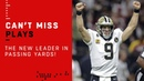 Drew Brees Breaks All-Time Passing Yards Record on 62-Yd TD Bomb