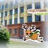 Подслушано Школа №52 (Новокузнецк)