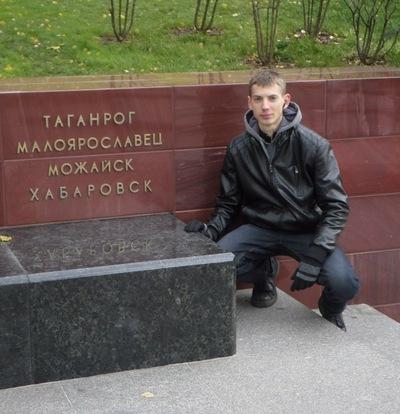 Александр Гришин, 8 мая 1992, Обнинск, id63621815