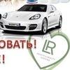 Бизнес с LR ✔ Пермский край ✔ Подпишись!