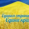 патріот_UA