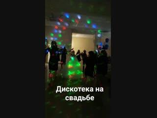 Свадебная ДИСКОТЕКА. Ведущая Тамада Юлия Кузьмина