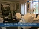 Бари Алибасов в программе Где живут знаменитости 19 сентября 2011 года
