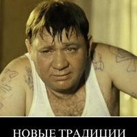 Валерий Новиков
