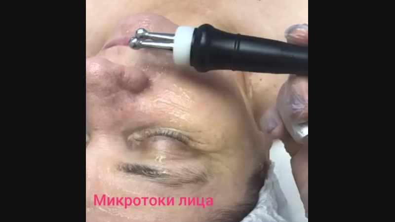 Микротоки лица.mp4