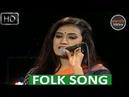 Prano Nath Laila Bangla Folk Song Shah Abdul Karim Baul Song 2018 Projapoti Music