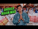 Bhoola Nahin Maa HD Dushman Songs Mithun Chakraborty Amit Kumar