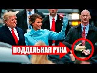 Самые гениальные тактики служб безопасности и самые охраняемые президенты!