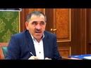 Юнус-бек Евкуров: О конфликте между Ингушетией и Чечней