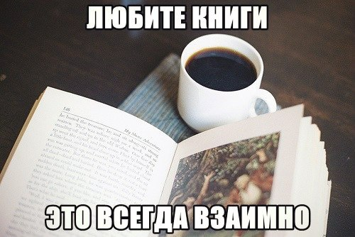 https://cs14029.userapi.com/c635104/v635104407/1475b/ijtmpbcV2H0.jpg