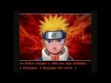 Naruto vs Anti-naruto. Прикол с наруто всем смотреть!