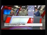 Интервью с Дарьей Смагиной (Александровский район), одним из победителей конкурса