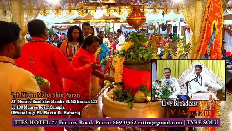 Maha Shiv Raatri Celebration At Munroe Road Shiv Mandit