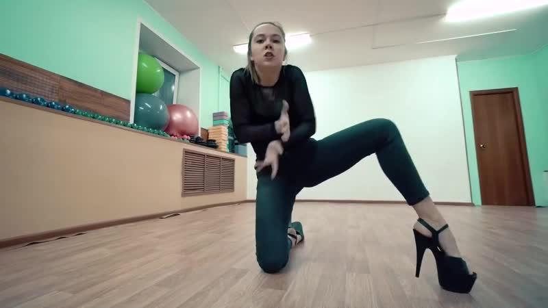 Елизавета Харина - strip choreo