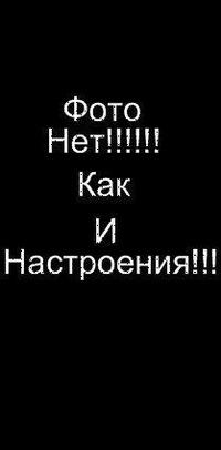 Климашкин Дмитрий