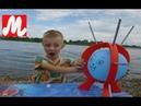 Дарим подарки подписчикам Играем в веселую игру для детей БУМ БАЛУМ Мульти Мишка