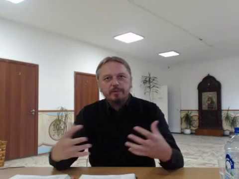 И.Н.Попов; кандидат богословия.История Русской Православной Церкви(Лекция 5)