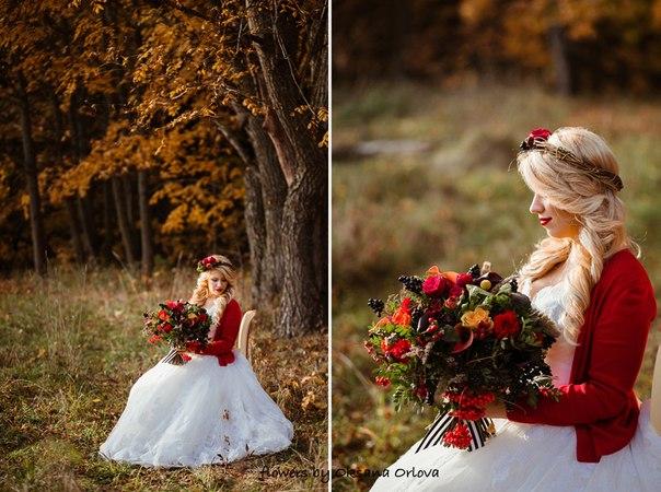 Свадьба фото осенью стиль