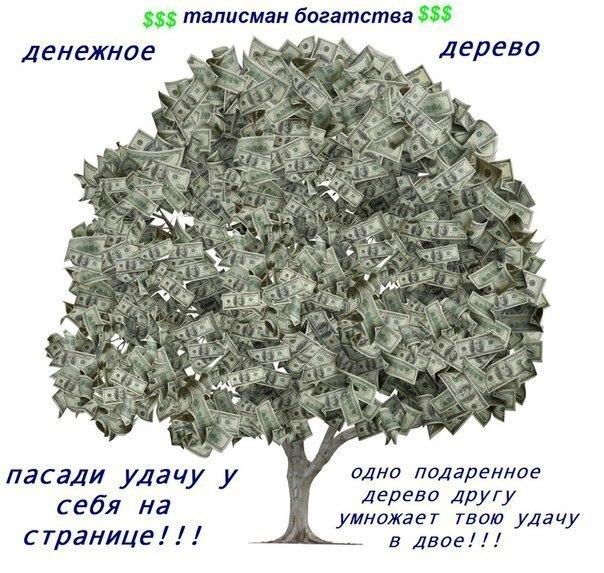 Верка Сердючка