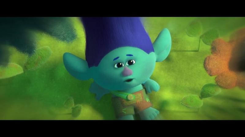 Песня цветана из мультфильма Тролли Trolls