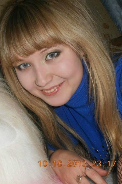 Ирина Крылова, 26 августа , Звенигово, id86187364