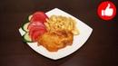 Вкусное куриное филе в сметанно горчичном соусе в мультиварке