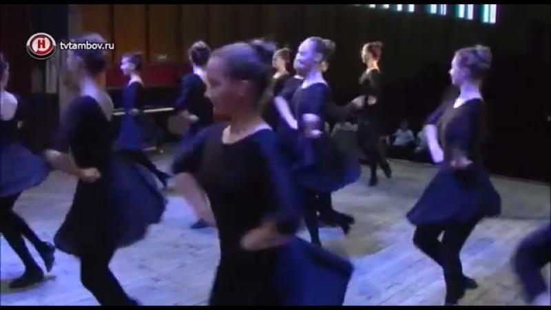 Мичуринские танцоры перенимают традиции ансамбля Моисеева