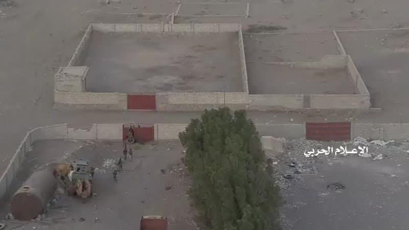 Йеменские хуситы устроили засаду