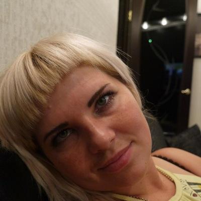 Ольга Татевосян, 8 июня 1984, Новокуйбышевск, id134484613