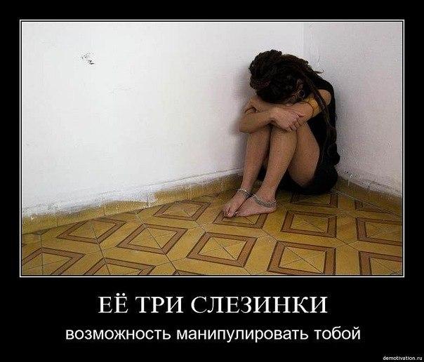 Частное фото русских блядей за границей 10 фотография