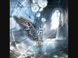 Akiko Shikata VII -instrumental-