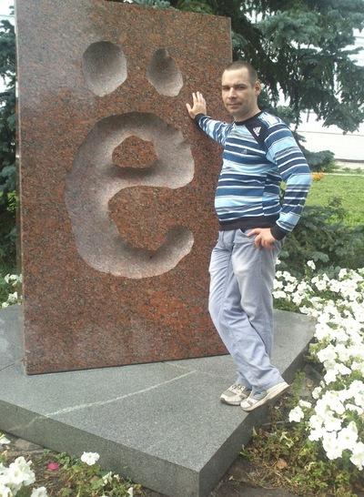 Алексей Токтарёв, 7 августа 1981, Ульяновск, id25159948