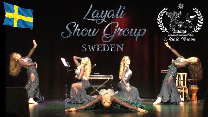 Layali Show Group ⊰⊱ Gala Show Inanna' 18