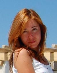 Диана Яфарова, 5 декабря , Санкт-Петербург, id3300231