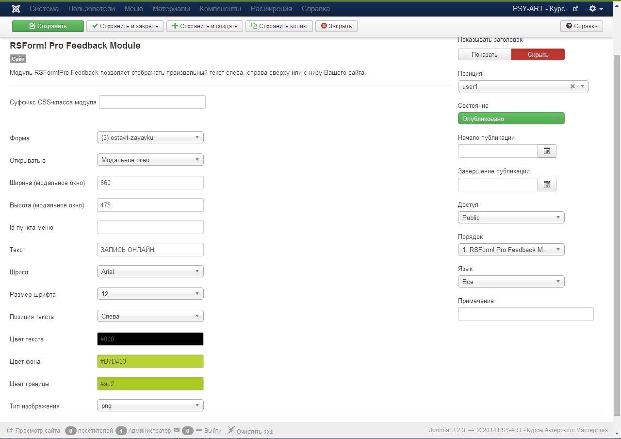 Как сделать чтоб на сайте отображался текст виртуальный хостинг требует правильного распределения пространства на
