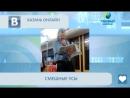 Усатый в метро Новости на Первом Городском 06 07 2015 12