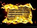 ВНИМАНИЕ БИБЛИЯ МЕНЯЕТСЯ / ЦЕРН изменяет участки ПРОШЛОГО / ССЫЛКИ внизу .