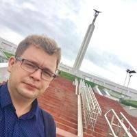 Максимиллиан Горохов