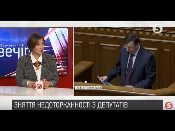 Ганьба парламенту Валентина Теличенко про подання ГПУ на Вілкула та Колєснікова | Інфовечір